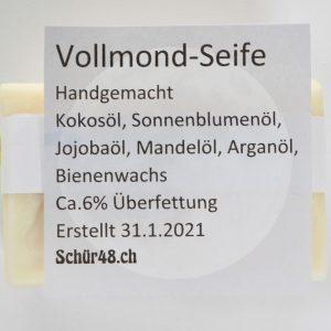 Schür48 Vollmond-Seife als Haarshampoo oder für die Körperpflege